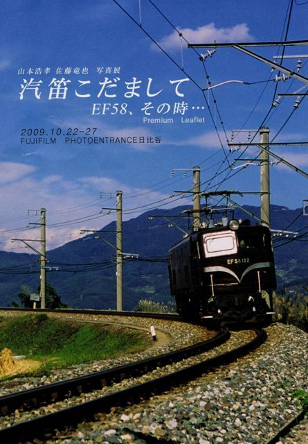 CCI20091024_00000.jpg